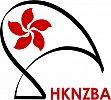 Hong Kong New Zealand Business Association logo