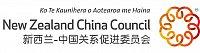 New Zealand China Council (NZCC) logo