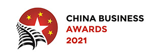 HSBC New Zealand China Trade Association Business Awards logo